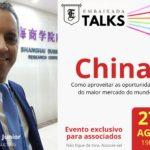 Embaixada Talks – 27/AGO/19